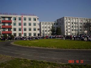 SistercityschoolSM